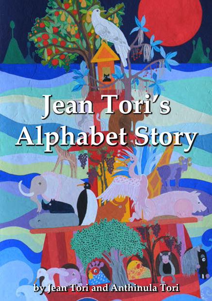 Alphabet-Book-cover