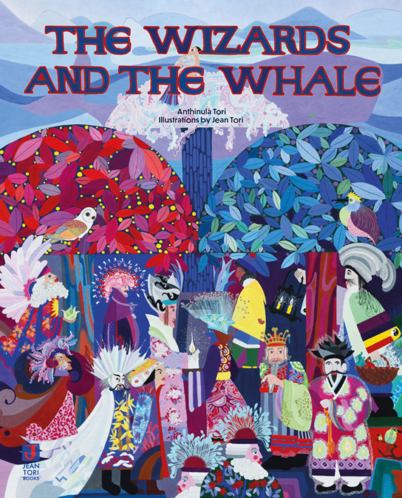 The Wizards and the Whale Children's Book Cover