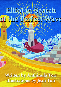 Elliot-and-the-Perfect-Wave-and-the-LIghthouses-1